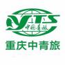 水滴信用-可信百科-重庆中国青年旅行社有限公司