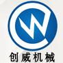 水滴信用-可信百科-济南创威升降机械制造有限公司