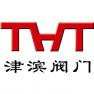 水滴信用-可信百科-天津市塘沽津滨阀门有限公司