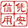 水滴信用-可信百科-上海凭安征信服务有限公司