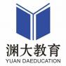 水滴信用-可信百科-北京渊大教育科技有限公司