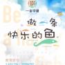 水滴信用-可信百科-福州一亩学塘培训学校有限公司