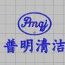 水滴信用-可信百科-云南普明清洁服务有限公司